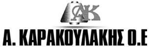 www.akarakoulakis.gr